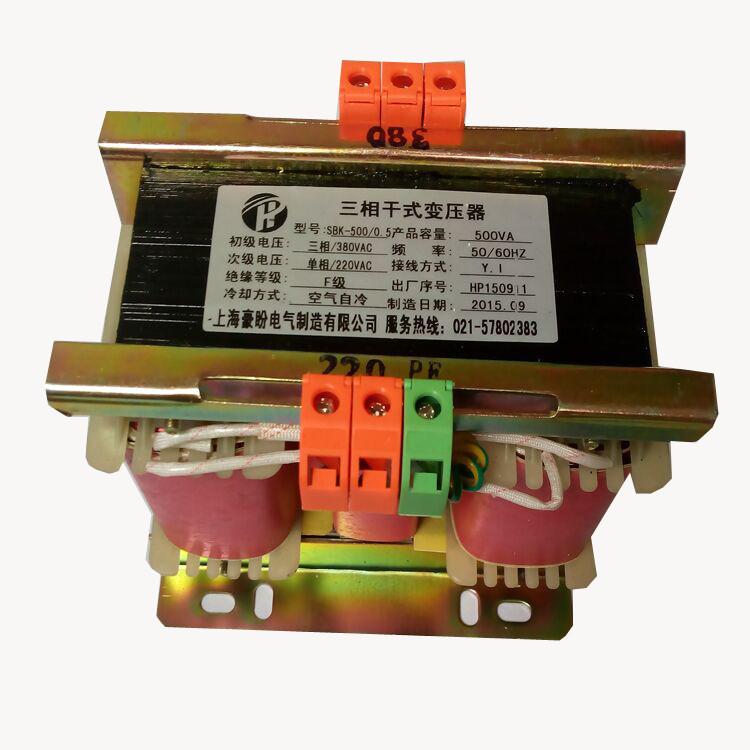 Three-phase dry-type power transformer SBK-300VA1140V turn 220 or 380 three-phase isolation transformer