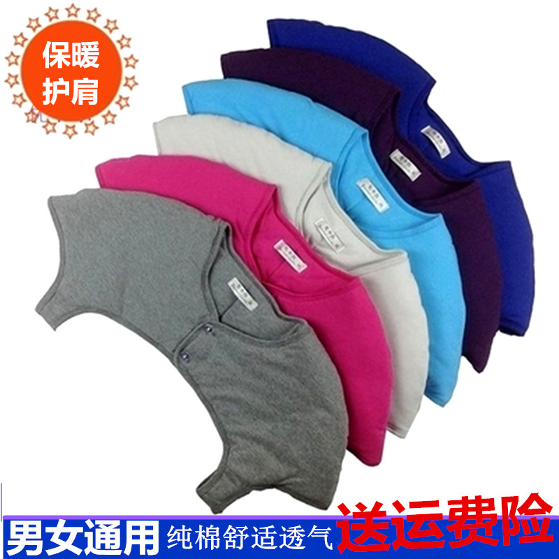 El confinamiento de un chaleco de protección cervical en calefacción de doble capa para hombres mayores de algodón hombro hombro caliente para dormir
