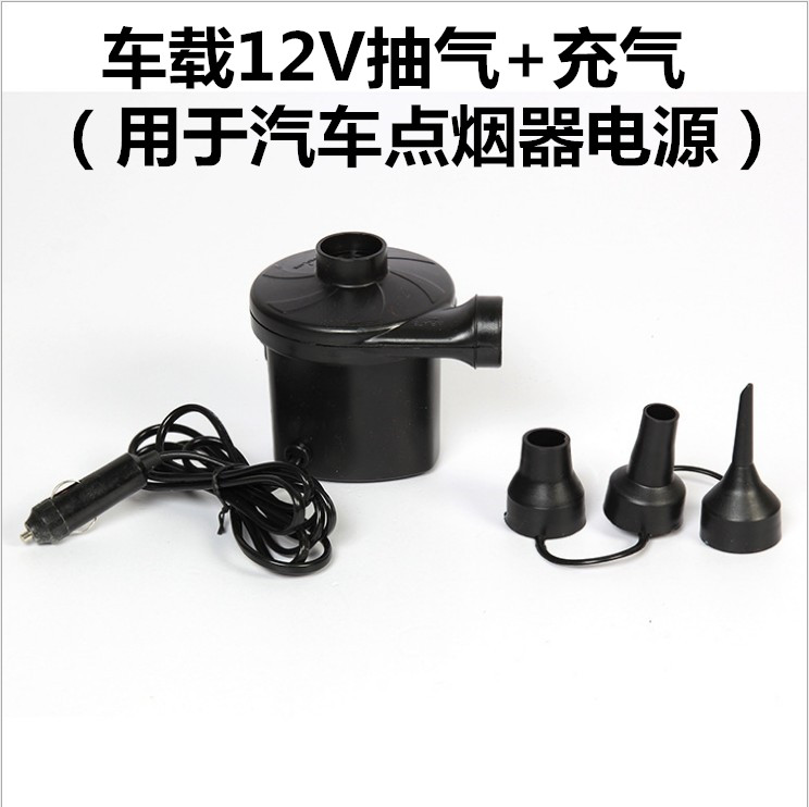 Vehicle mounted 12V home 220V swimming ring, swimming pool, air cushion bed, inflatable toy, electric charging pump