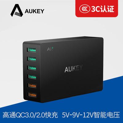AUKEY 快速充电器QC3.0快充头一拖六USB口智能安卓手机通用闪充