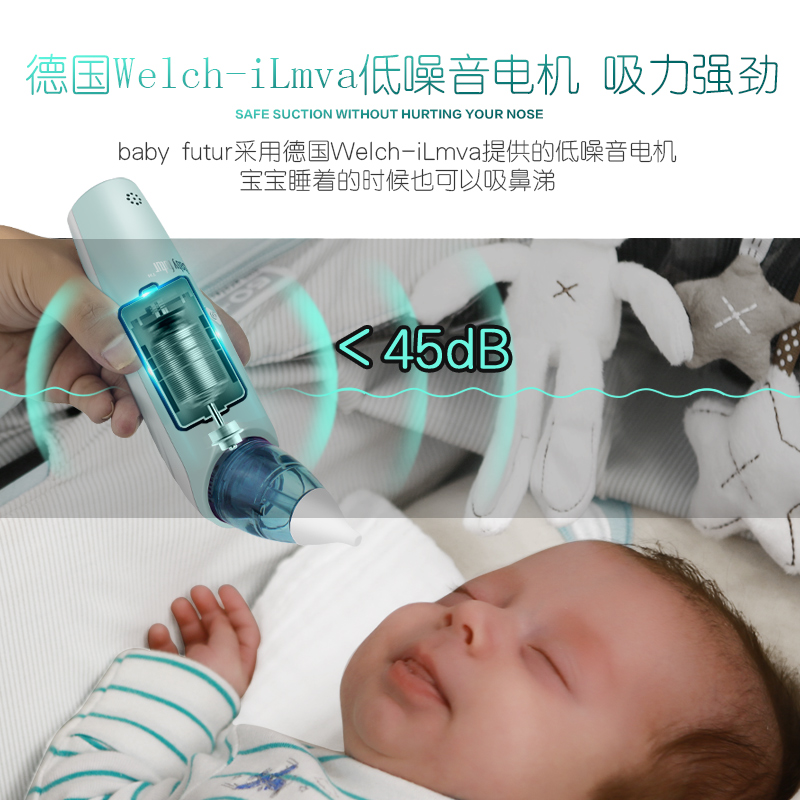 British babyfutur baby infant newborn children nasal suction device electric suction cleaner suction booger nose