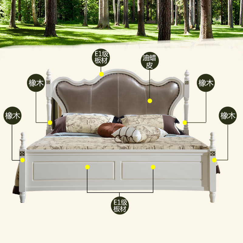 American style solid wood bed, white oak bed, 1.8 m double bed, high bed storage bed, soft leather and European style wedding bed