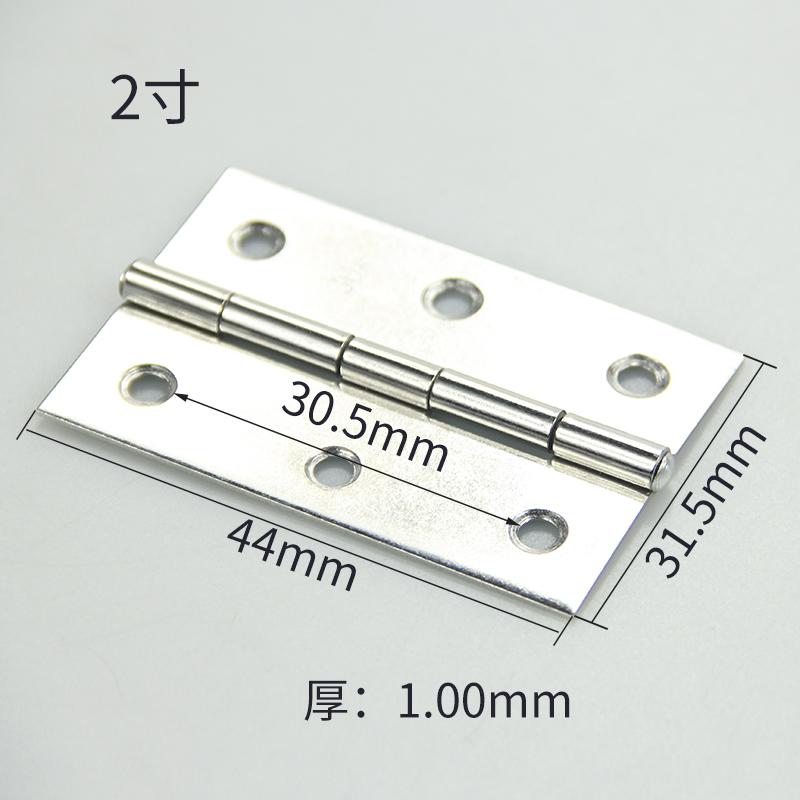 Der Kleinen offenen Kleinen scharnier Tür 2 - Zoll - /2.5 zentimeter / 3 Zoll / 3 zentimeter - gelenk IST 304 stainless steel box