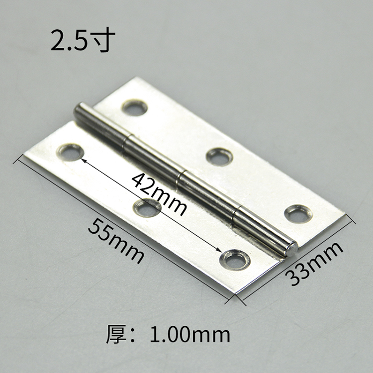 A small flat open door hinge 2 inch /2.5 inch /3 inch /3 inch standard 304 stainless steel hinge box