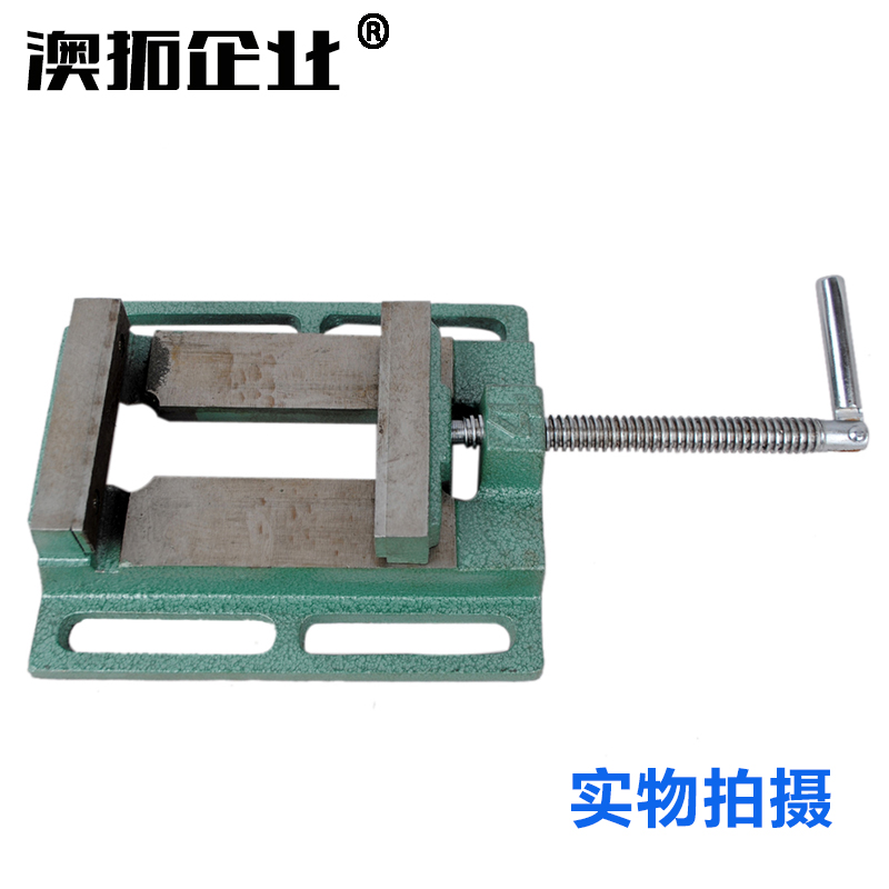 Macao woodworking machine extension Bench Vise vise clamp screw feeding small simple mini pliers