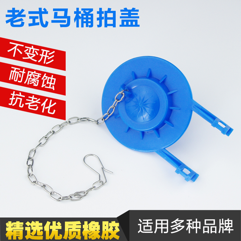 The old toilet drain valve for toilet tank fittings having taken Gaipigai pice of accessories