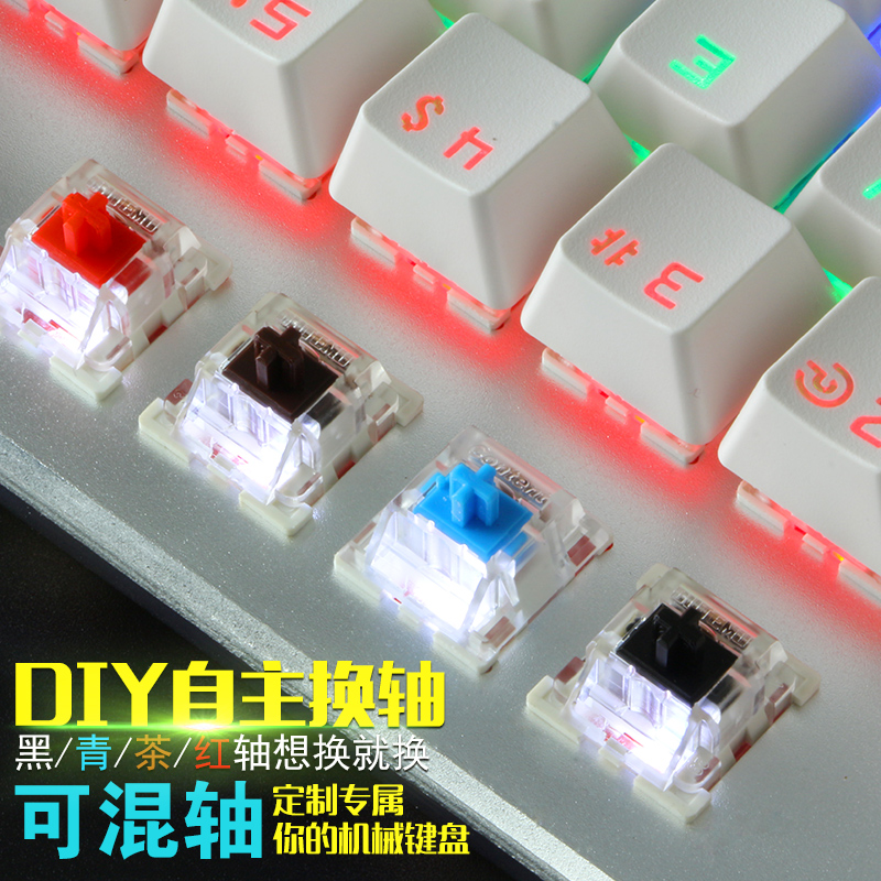Urine seat peripherals shop mechanical keyboard, green shaft, black shaft, metal wire game, 104 key waterproof plug and pull DIY change shaft