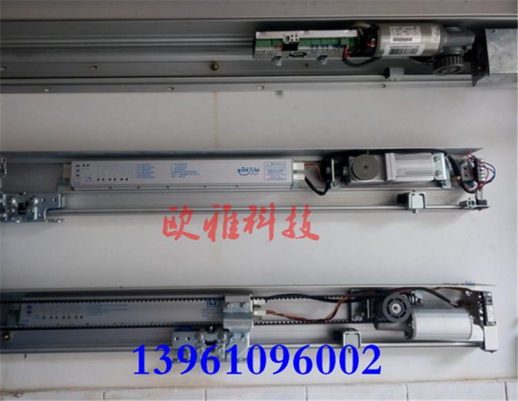 jednostki w prowincji henan, pełne automatyczne drzwi przesuwne drzwi w nanyang jednostki indukcji odpowiedzi jednostki szkła panasonic.