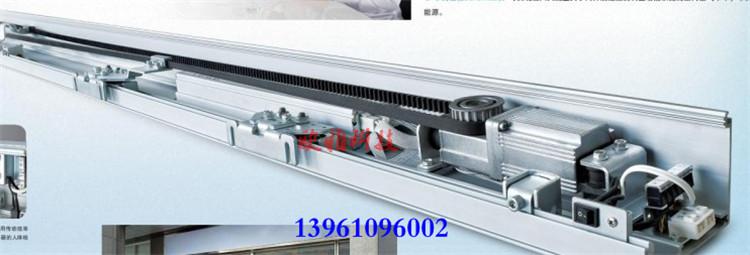Hebei Baoding City, porta automática de vidro porta de correr de todo o conjunto de unidades de porta de Panasonic.