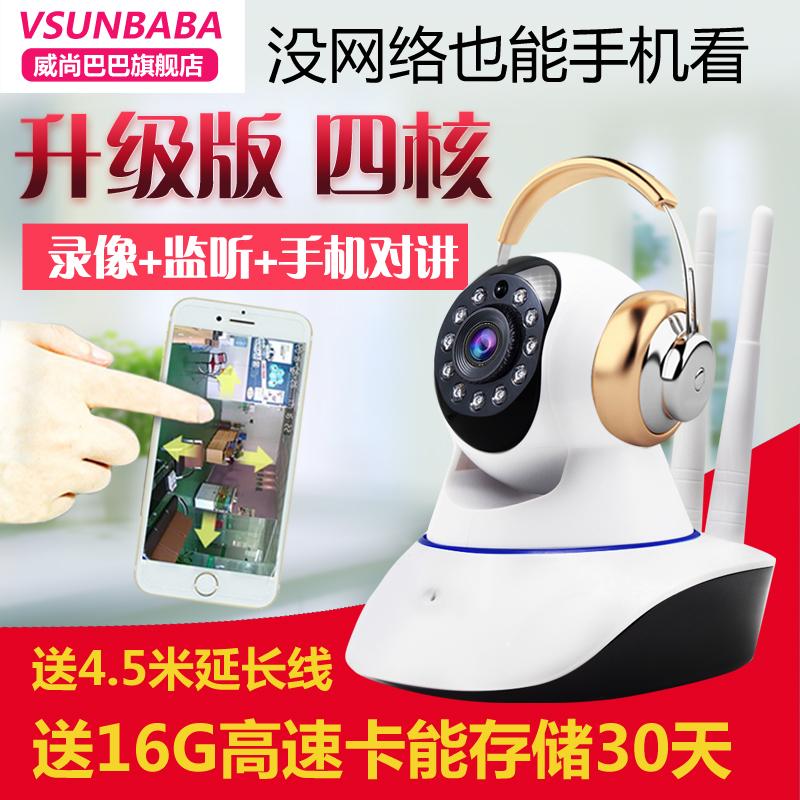 هد الرؤية الليلية كاميرات المراقبة المنزلية اللاسلكية واي فاي الهاتف المحمول الأكمام آلة متكاملة رصد الأشعة تحت الحمراء ذكي