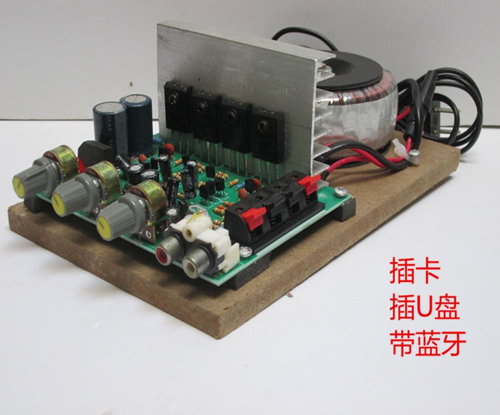 220 volt 大环 rinder verstärker der DIY - verstärker - sound - aktive 2.0 - Vorstand bücherregal audio - passive
