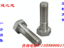 304 stainless steel fine tooth outer six corners screw bolt M12*1.5*202530354045506