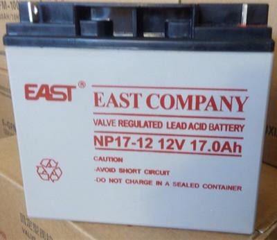 EAST/ EAST battery NP17-12UPS special battery 12V17AH new original genuine