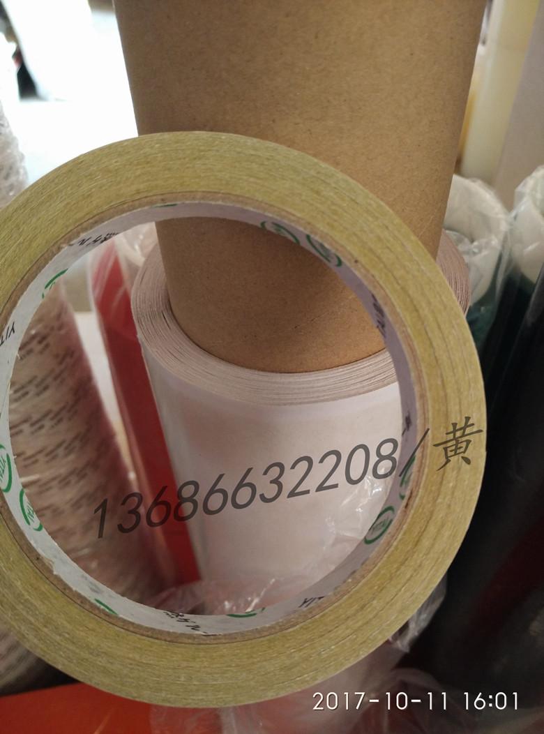 Super kleverig sterk dubbelzijdige dubbelzijdig plakband - Geel hoge viscositeit borduurwerk dubbelzijdige tape 15Y generaal