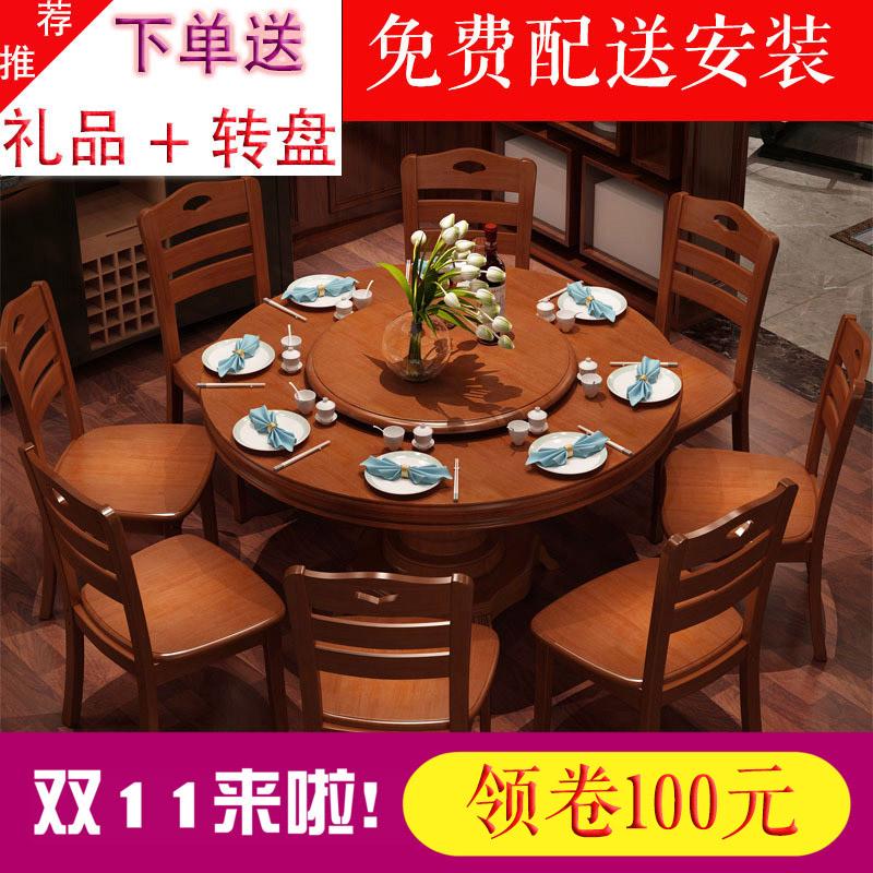 деревянный стол круглый стол с проигрыватель 8 человек 10 человек каучука, древесины бытовой круглый стол отель многоцелевой комбинированный