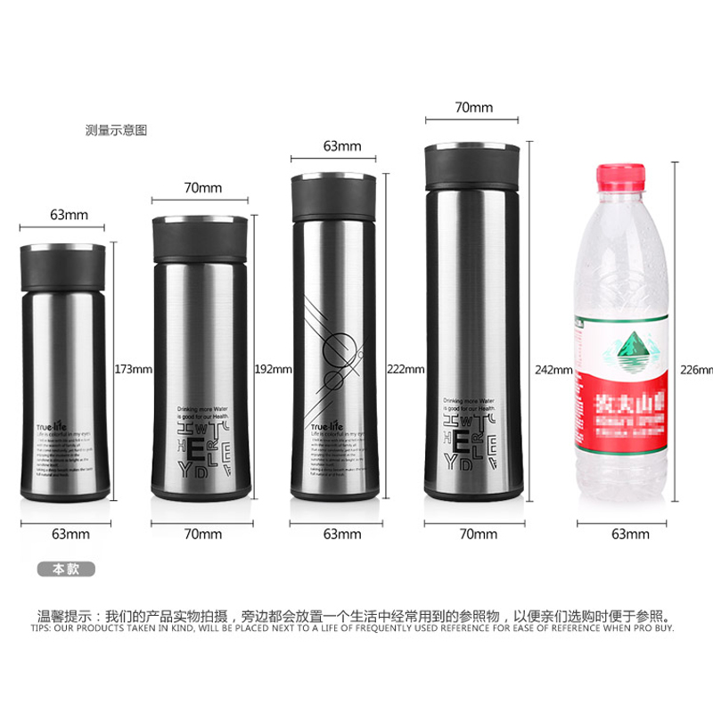 Genuine Vientiane Mug male ladies fashion compact portable office 304 Cup stainless steel vacuum cup