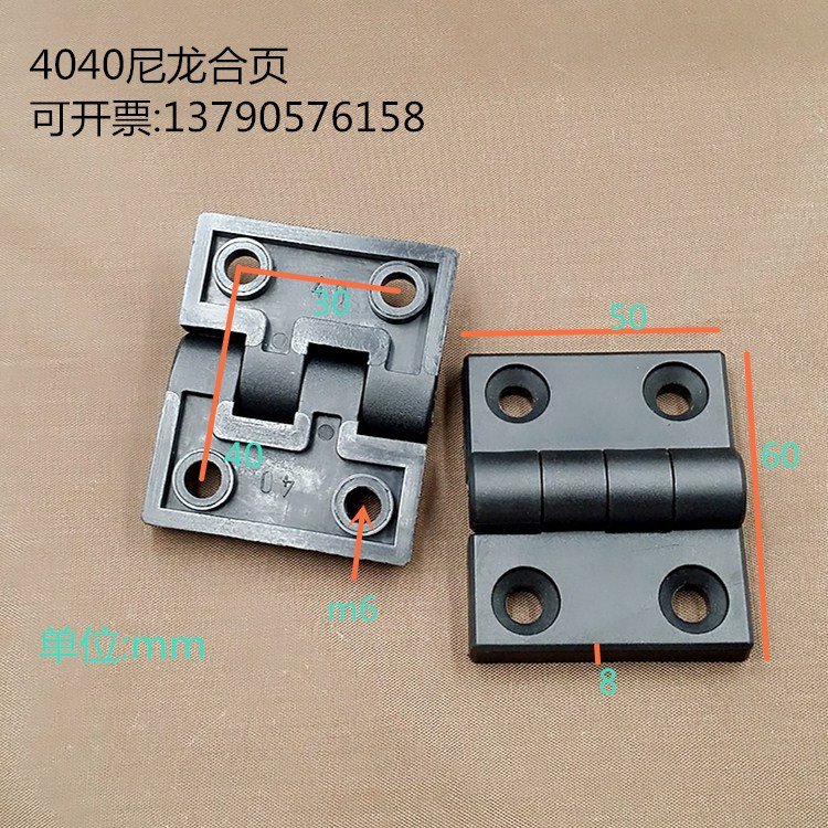 Industrial aluminum profile fittings, hinges, plastic hinges, 4040 switches, door hinges, nylon hinges