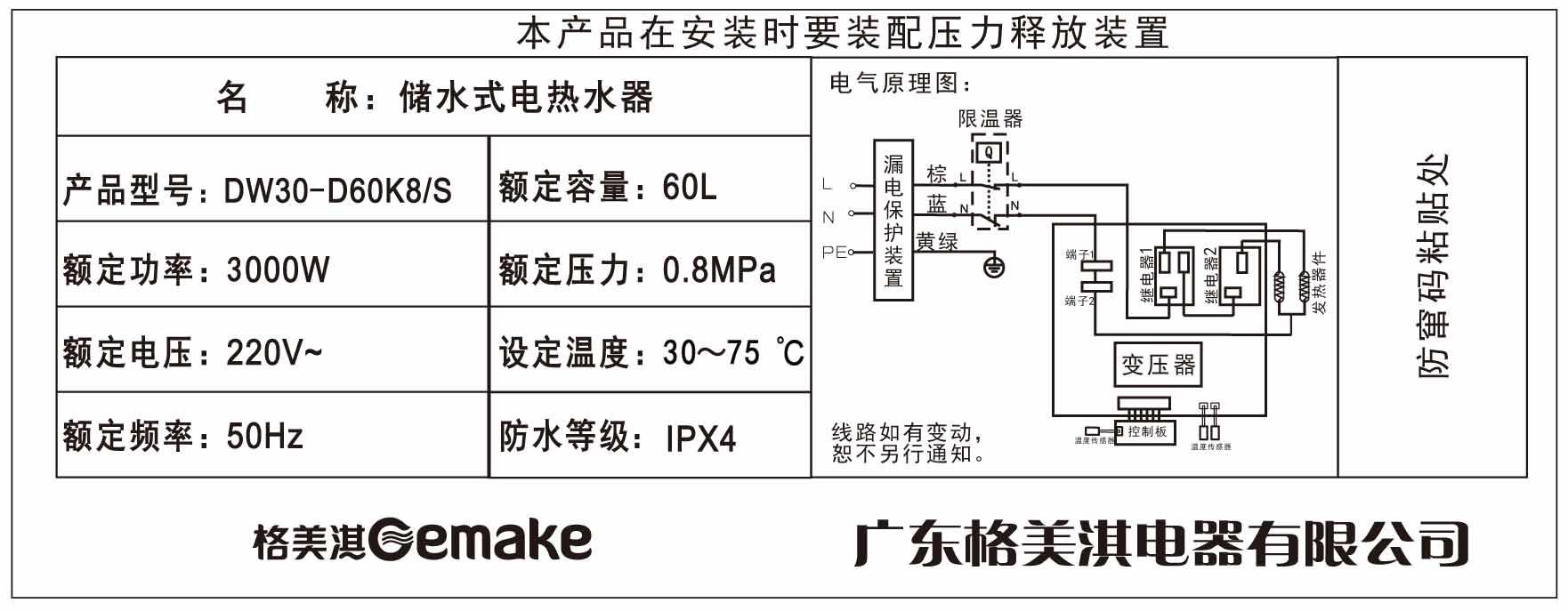 Elektrische warmwasserbereiter, Gemake/ gemei QI DW30-D60K8/S wasserspeicher konstanter temperatur Schnell heiß, 60 Liter