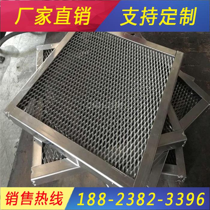 La Rete Rete di Alluminio antifurto Rombo della Rete di Decorazione in Lega di Alluminio, attraverso Reti Tele metalliche, Alluminio ampliato Le lenzuola mag Netcom Decorazione Stencil