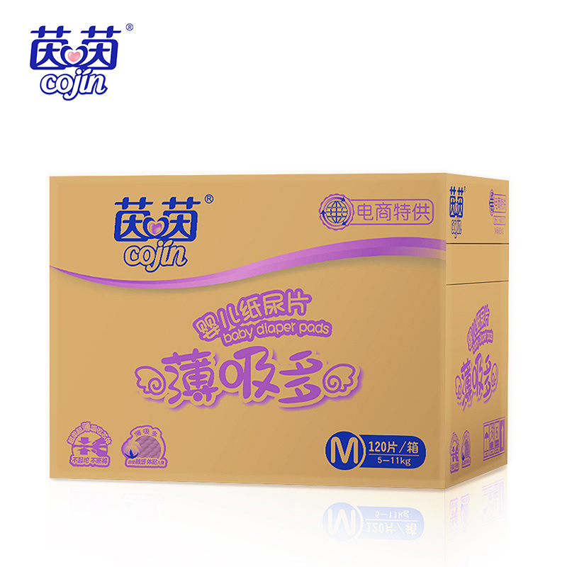 Jessica thin absorbing baby diapers M120 ultra-thin breathable baby diaper newborn sex