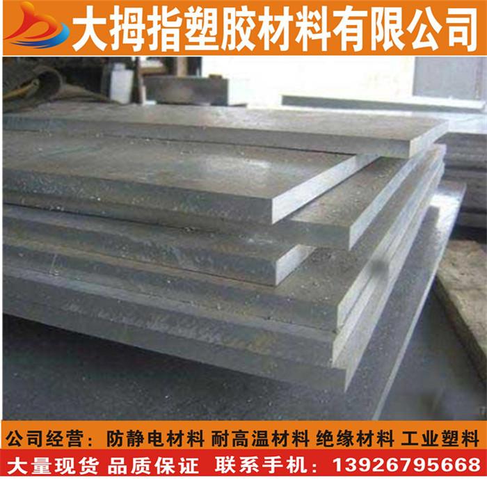 Foglio di Alluminio Sottile Foglio di Alluminio in Lega di Alluminio piatto il trattamento personalizzato il taglio Laser di fresatura CNC CAD modificato per la mappa 13