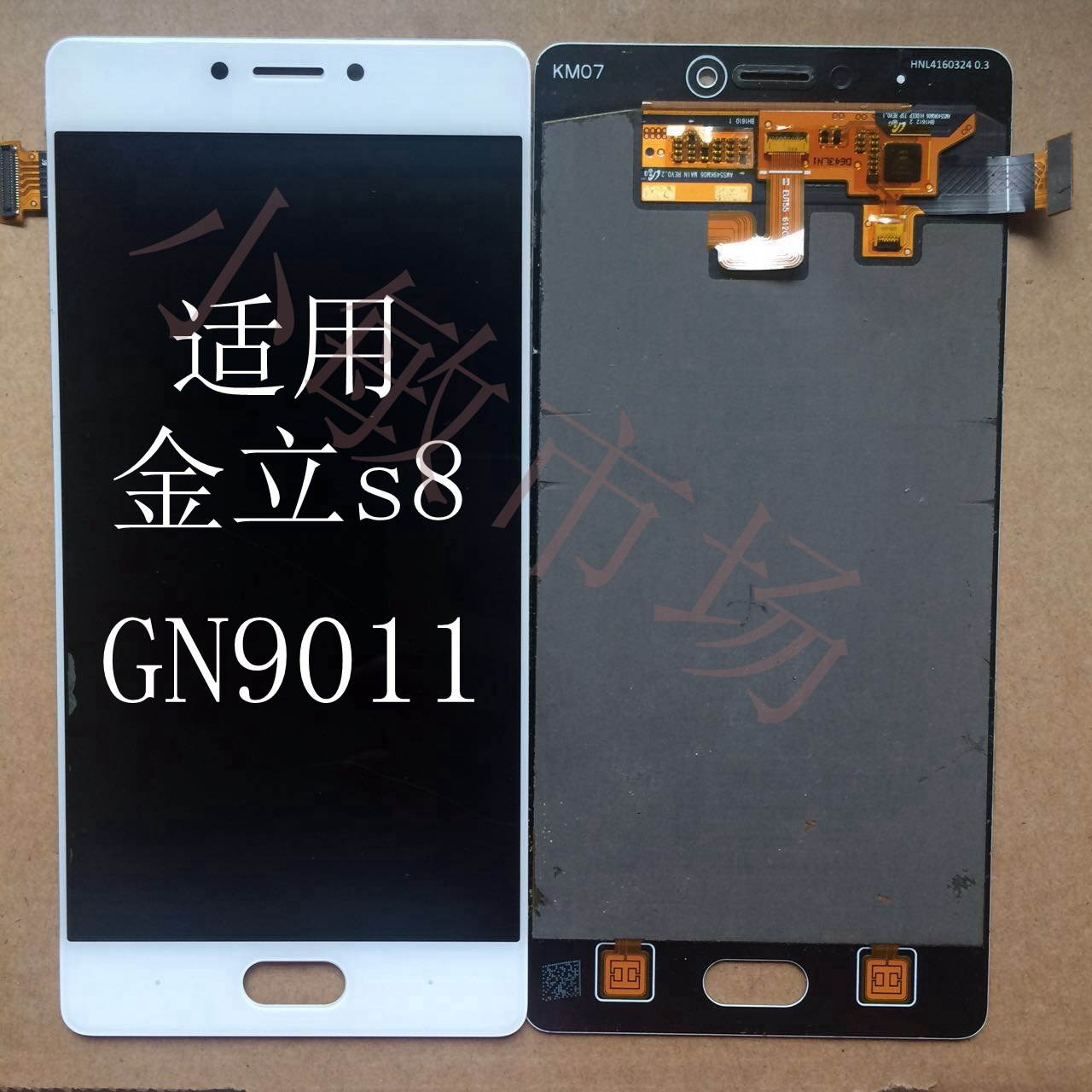 Application of liquid crystal display screen and Jin M3m6m5gn8001s6gn9010s8 mobile phone assembly