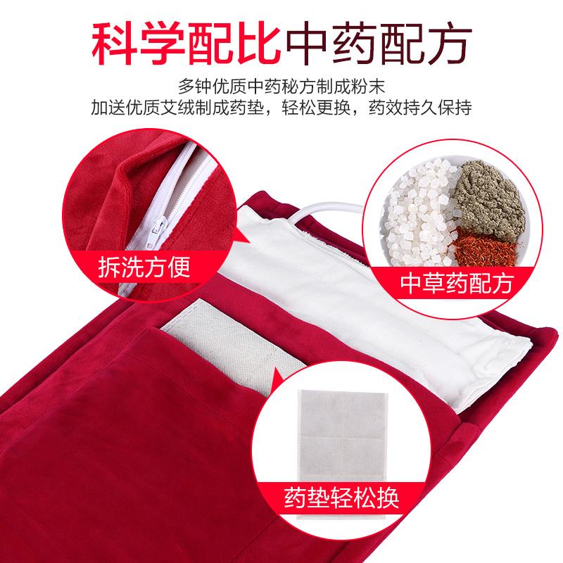 艾锦月塩袋粗製塩温湿布バッグ電気加熱用海塩ヨモギバッグ塩バッグ暖かい宮護ベルト灸宝