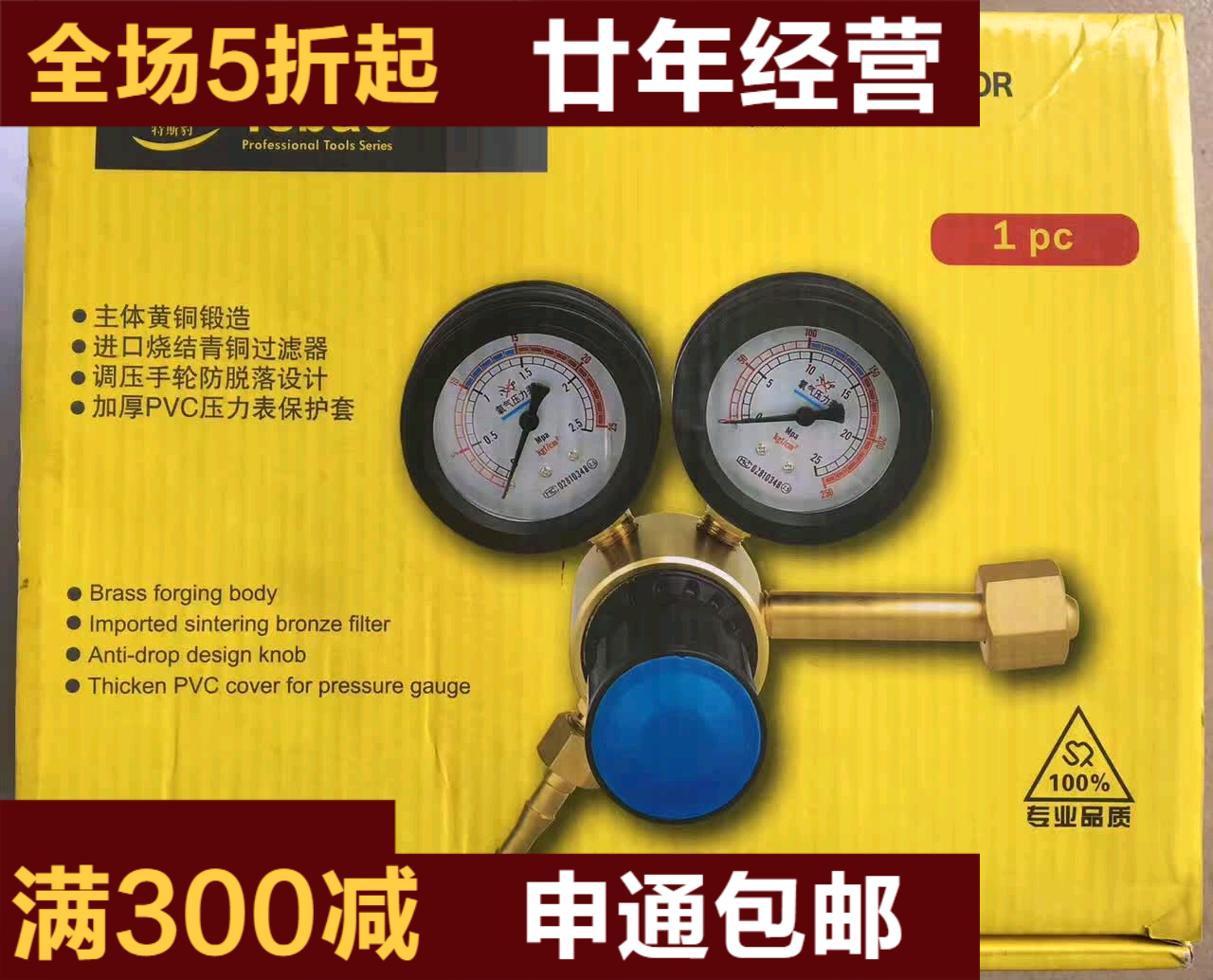 nya koppar syreventilen acetylen tabell syretankar tryckreduceringsventil tryckmätare och delar av paketet -