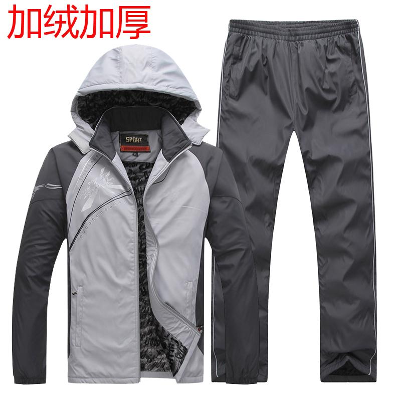 Im Herbst und Winter, Winter - anzug arbeitskleidung und arbeitskleidung anorak gepolsterten plus samt kleidung Jugend verdickt.