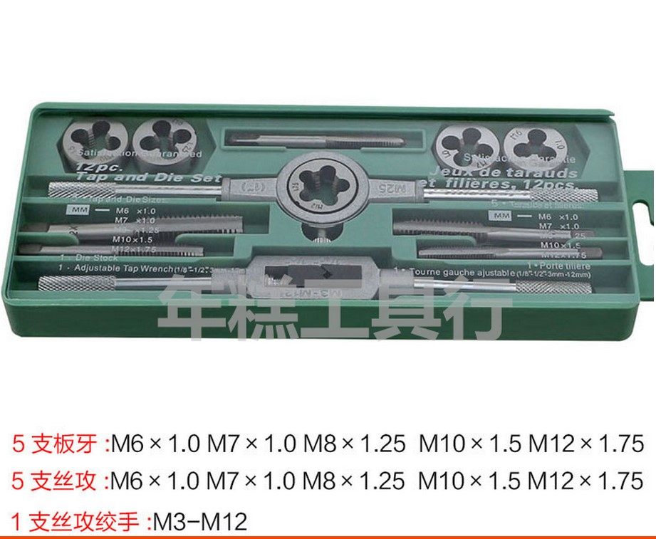 Metric tool wire wrench free shipping braces hardware combination hand tapping tap combination suit set