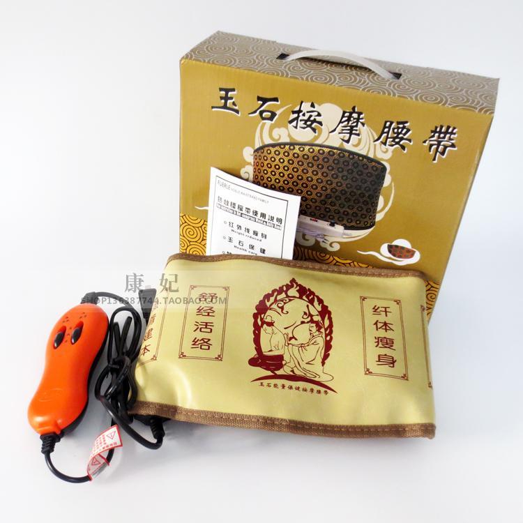 jade do pasa 富尔乐 gorący kompres z gorączką ciepło ogrzewania, do pałacu. pałac z powodu zimna i ciepła.