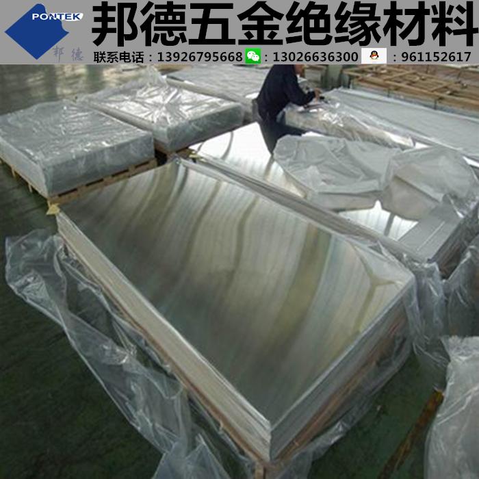 IL Film in Foglio di Alluminio in Lega di Alluminio Puro Alluminio 6061 Foglio di Alluminio piatto... /7075 piatto di trasformazione DIY57 personalizzato