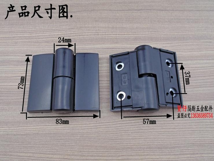Casa de Banho acessórios dobradiça dobradiça de porta divisória de plástico Preto de dobradiça de porta de banheiro o banheiro