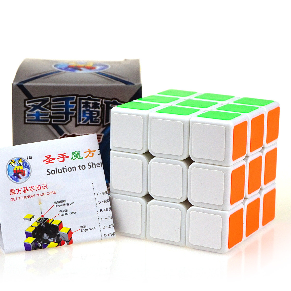 For beginners three cube genuine masters children adult educational toys a wrong speedsolving game