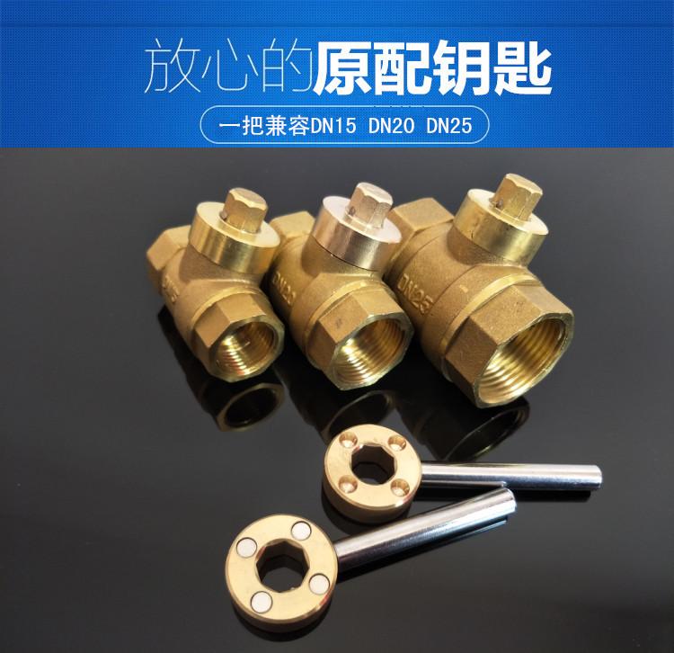 lämmitys kahdeksankulmainen venttiili suljetaan venttiili avaimen avain magneettinen vettä venttiilin vesimittarit avaimet.
