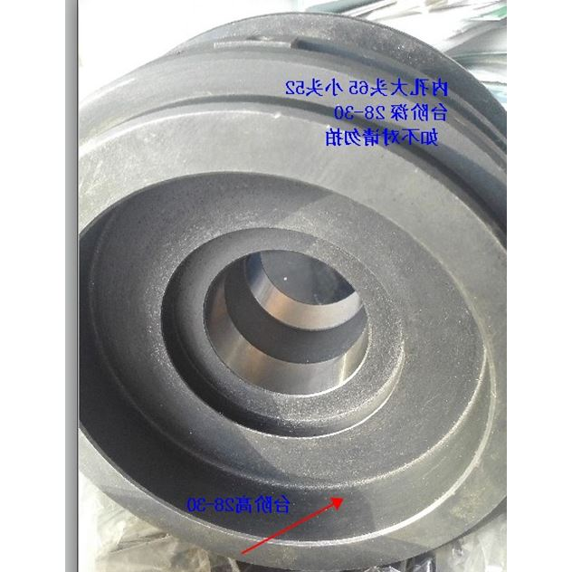 M713071327140 grinding machine parts grinding wheel chucks, flange, Hangji Chuanmo. North Guangxi..