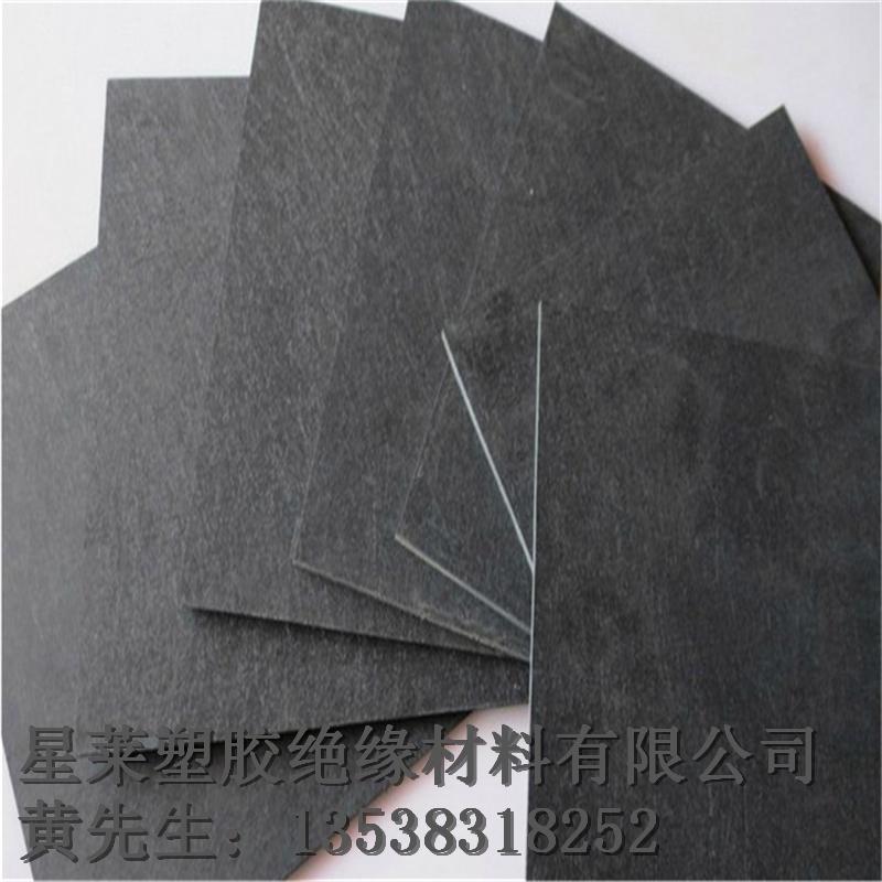 sinteza de piatră neagră de piatră sintetică din scutul de piatră de fibre sintetice rezistente materiale