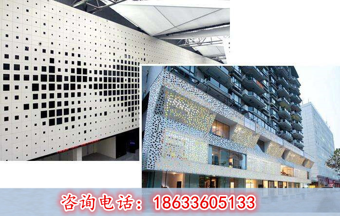 Manufacturer made customized outdoor wall face punching aluminum plate can be customized according to customer requirements