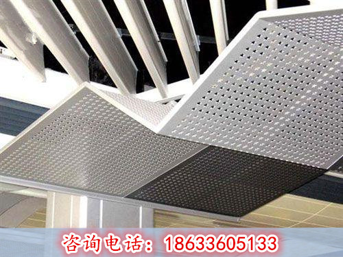 Factory direct outdoor building decoration punching aluminum plate exterior wall moulding hole board indoor sound absorbing circular hole board