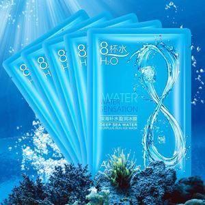 40片八杯水面膜女补水正品淡斑美白保湿提亮肤色收缩毛孔8杯冰膜