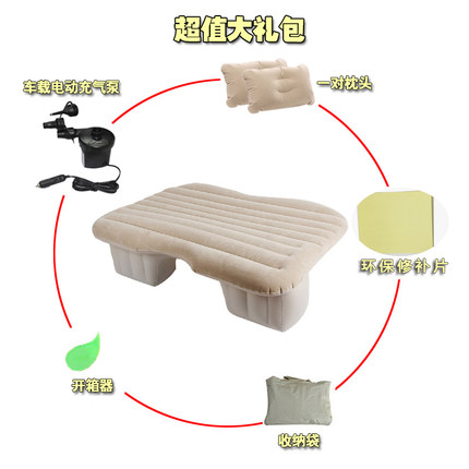 V car vehicle air mattress bed flocking cloth car rear universal Adult sleeping pad car supplies