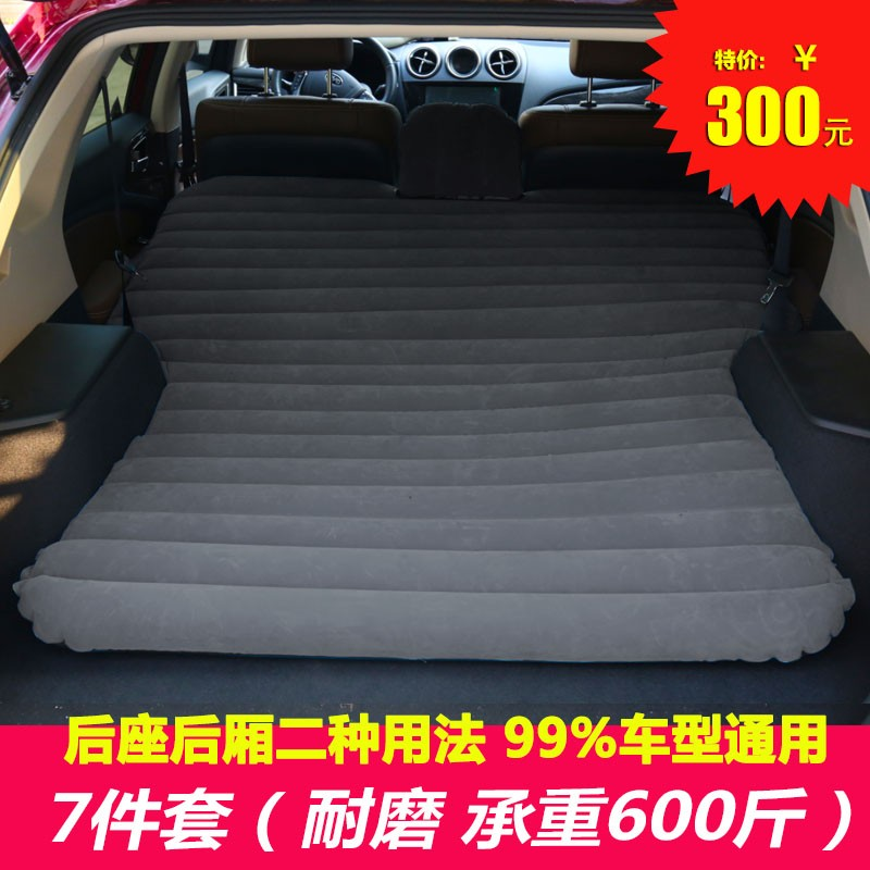 Tesla vehicle inflatable bed Tesla SUV rear seat thickened flocking bed mattress for tourist travel