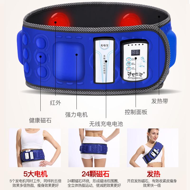 DETOX - Gürtel - Massage meiti heizung bauch faule bauch Fett dünn -
