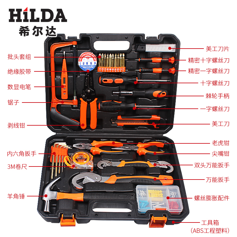 Household manual hardware toolbox, German hydropower woodworking multifunctional repair combination set