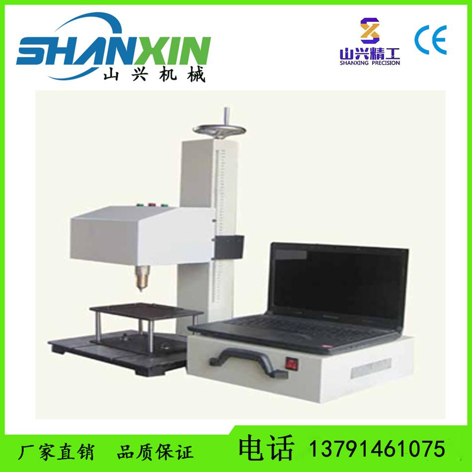 namizni planer pnevmatske igle nalepka kovinske plošče za označevanje tiskalniki planerja shan xing seiko vroče