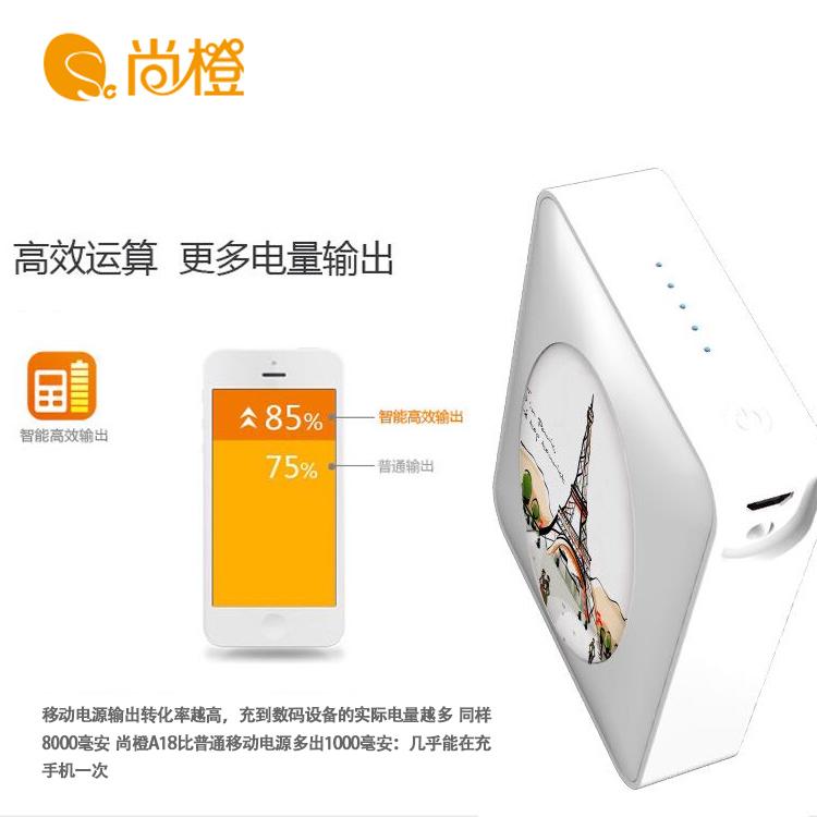 尚橙P2移动电源实标10000毫安手机通用充电宝带灯迷你实标移动电源