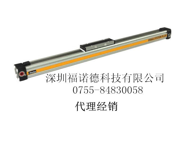 BAR - zylinder OSPP1600000001200000000000 PARKER/ Parker