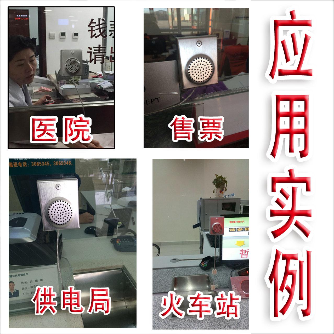 Intercomunicador bidireccional bidireccional para ventana Intercomunicador para estación hospitalaria Altavoz Micrófono de alta potencia Intercomunicador