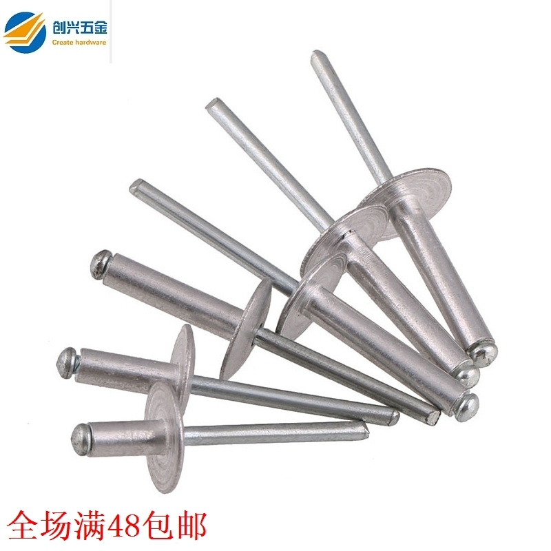 Aluminum core rivet of big cap