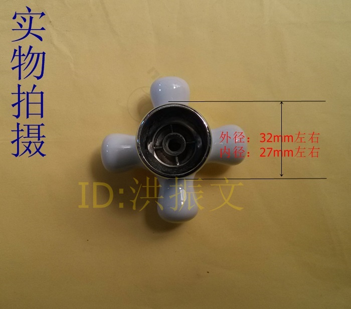 - w łazience w kształcie krzyża, sprzęt, wyposażenie i cztery - wartość, zawór ceramiczny koło wody szybko otworzyć zawór!